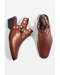 TOPSHOP Brown Alien Buckle Boots