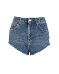 TOPSHOP | Multicolor Moto Kiri High Side Shorts | Lyst
