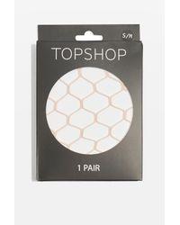 TOPSHOP | Natural Supersize Fishnets | Lyst