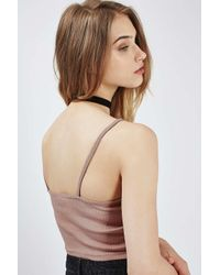 TOPSHOP - Pink Cropped Rib Cami Vest - Lyst