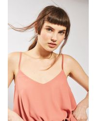 TOPSHOP - Multicolor Rouleau Swing Camisole Top - Lyst