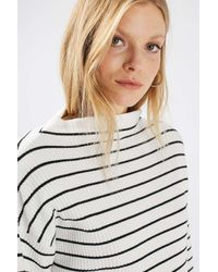 TOPSHOP - White Petite Wide Sleeve Striped Funnel Jumper - Lyst