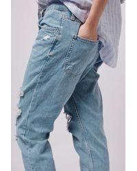 TOPSHOP - Blue Petite Bleach Ripped Hayden Boyfriend Jeans - Lyst