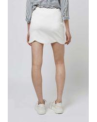 TOPSHOP - White Petite Scallop Mini Skirt - Lyst