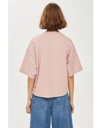 TOPSHOP - Pink Oversized Boxy T-shirt - Lyst