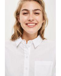 TOPSHOP White Short Sleeve Poplin Shirt