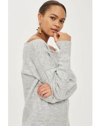 TOPSHOP - Gray Petite Seam Stretch Jumper - Lyst