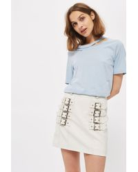 TOPSHOP | Blue It's Not You It's Me Choker Top | Lyst