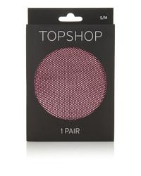 TOPSHOP | Multicolor Micro Fishnet Tights | Lyst