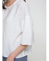 Lemaire - White Short Sleeve Tee Shirt - Lyst