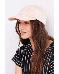 Urban Outfitters | Natural Satin Baseball Hat | Lyst