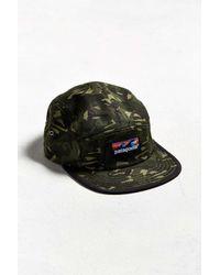 Patagonia   Green Board Short Label Hat for Men   Lyst