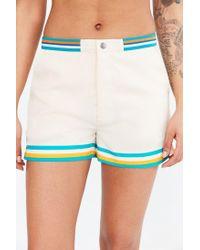 Fila - White + Uo Docka Striped Short - Lyst