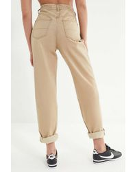 BDG - Natural Smooth Landing High-rise Jean - Lyst