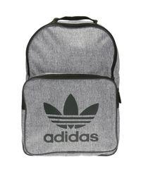 Adidas - Multicolor Logo Backpack for Men - Lyst 5dc8fec172