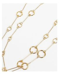 W Concept - Metallic Smile Neck Cords Dl17ssew02mtf - Lyst
