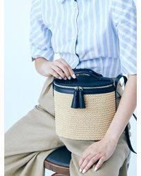 W Concept - Ellipse Raffia Bag Black - Lyst