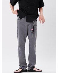 VOIEBIT - V232 Non Span Wide Denim Pants_gray - Lyst