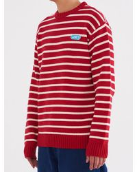 W Concept - Stripe Knit Red - Lyst