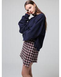 W Concept - Blue Shirring Sweatshirt_navy - Lyst