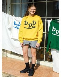 Bpb - Smile B Sweatshirt Yellow - Lyst
