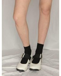 W Concept - Leather Buckle White Sneakers - Lyst