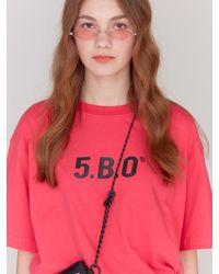W Concept - [unisex] 5 B O Signature T-shirts_pink - Lyst