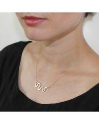 Dorota Todd - Metallic Loop Necklace - Lyst