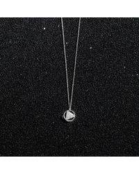 KIND Jewellery - Metallic Silver Mini Elements Disc Necklace - Lyst