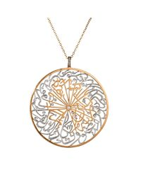 Parisa Jewellery | Metallic Talisman Necklace Diamonds | Lyst