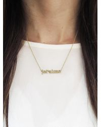 Jennifer Meyer - Metallic Je T'aime Diamond Necklace - Lyst