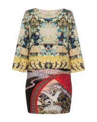 Mary Katrantzou - Pink Short Dress - Lyst