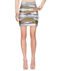 Dior | White Knee Length Skirt | Lyst