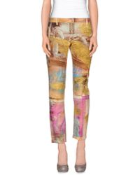 Just Cavalli - Multicolor Casual Pants - Lyst
