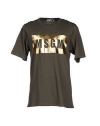 MSGM | Gray T-shirt for Men | Lyst