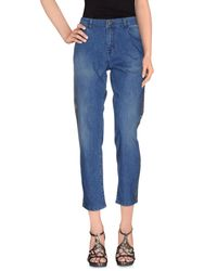 Essentiel - Blue Denim Trousers - Lyst