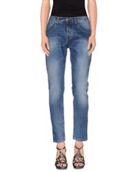 2W2M - Blue Denim Pants - Lyst