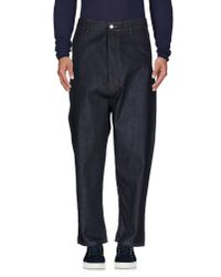 AMI - Blue Denim Trousers for Men - Lyst