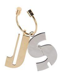 Jil Sander   Metallic Key Ring   Lyst