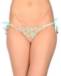 Marc By Marc Jacobs | Multicolor Swim Brief | Lyst