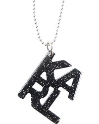 Karl Lagerfeld - Natural Necklace - Lyst