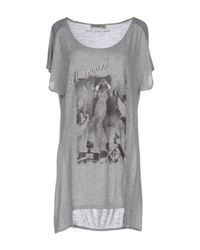 Just For You - Gray T-shirt - Lyst