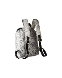 French Connection - White Indy Backpack - Lyst