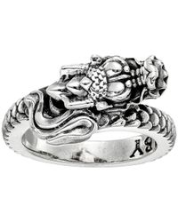 King Baby Studio | Metallic Dragon Coil Ring | Lyst