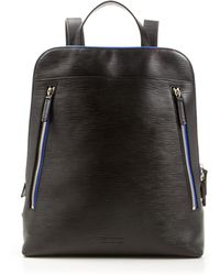 Ben Minkoff - Wavy Embossed Samsen Backpack - Lyst