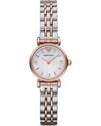 Emporio Armani Two Tone Classic Watch 22mm - Lyst
