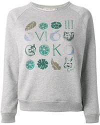 Maison Kitsuné Gray Printed Sweatshirt - Lyst