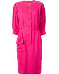 Yves Saint Laurent Vintage Buttoned Dress - Lyst