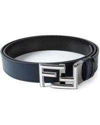 Fendi Ff Logo Buckle Belt - Lyst