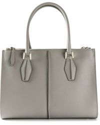 Tod's 'D-Cube' Tote - Lyst